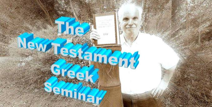 Greek Seminar